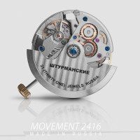 Montre Automatique bleue STURMANSKIE Open Space - 2416-1861993